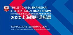 公告| 2020上海国际游艇展CIBS延期至六月!