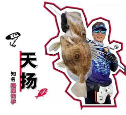 云动生活live   海伯天扬x上海国际路亚展 打开直播 点燃梦想!