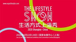 公告|2020生活方式上海秀延期至6月!