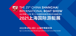 公告| 中国(上海)第二十六届国际船艇及其技术设备展览会暨上海国际游艇展(CIBS)将于2022.3.30-4.1举办