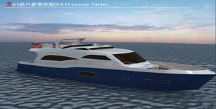 65英尺豪华游艇