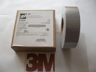 反光带(3M 3150A )