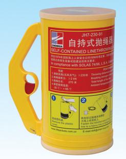 振华 自持式抛绳器 JH7-230-91